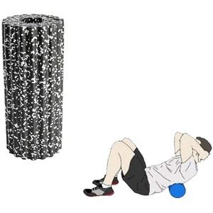 WPCASE Fazienrolle Faszien Rolle Blackroll Mini Faszienrolle WirbelsäUle Fazienrollen Set Foam Roller Massagerolle Blackroll Black Roll Faszienrolle Faszienrollen Faszienrolle White-Black,33cm