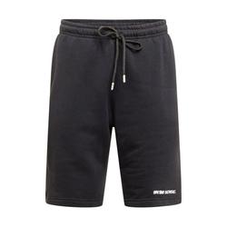 9N1M SENSE Shorts SENSE S (31-32)