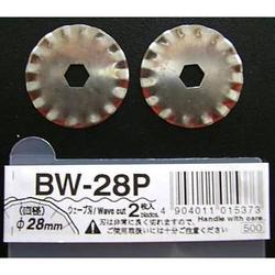 Ersatzklinge BW 28 P für Rollenschneider RO1P Wellenschnitt VE=2 Stück