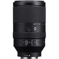 Sony 70-300mm F4,5-5,6 FE G OSS (SEL70300G)