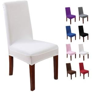KAILH Stuhlhussen Elastische Moderne Beschützer Stuhlhussen,Dekorieren von Häusern, Restaurants, Hotels, Hotels, Restaurants (4er Set, Weiß)