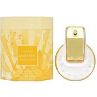 Bulgari Omnia Golden Citrine Eau de Toilette 65 ml