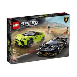 LEGO® Speed Champions 76899 Lamborghini Urus ST-X & Lamborghini Huracán Super Trofeo EVO Bausatz