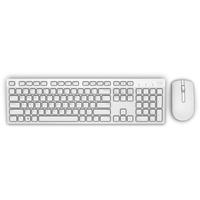 Dell KM636 Wireless Tastatur DE Set weiß (580-ADGL)