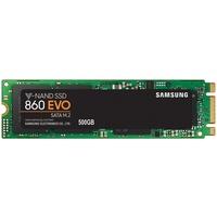 500GB (MZ-N6E500BW)