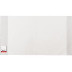 Buchumschlag für Buchhöhe 19,5 cm