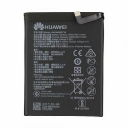 Akku Original Huawei Enjoy 7 Plus, Nova Lite Plus / HB406689ECW, 4000mAh