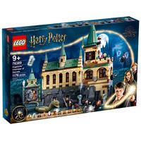 Lego Harry Potter Hogwarts Kammer des Schreckens 76389