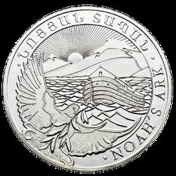 1 kg Silber Armenien Arche Noah diverse Jahrgänge