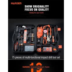 HARDEN Tools Werkzeugset Werkzeug-Set 75-teilig mit Schlagbohrer