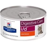 Hill's Prescription Diet Feline i/d Huhn 156 g