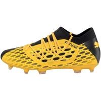 Jr. FG/AG ultra yellow/puma black 34