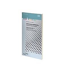 Chinesische Stahlsorten. Heinz G. Trost  Peter Marks  - Buch