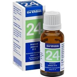 Biochemie Globuli Nr.24 Arsenicum jodatum D12