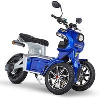 Doohan eGo2 Dreirad 1560 Watt 45 km/h blau