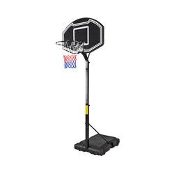 Basketballkorb Basketballständer Basketballanlage Basketball Korb BK 260