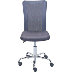 Inter Link Schreibtischstuhl Drehstuhl AIKE, blau grau