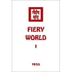 Fiery World I: eBook von Agni Yoga Society