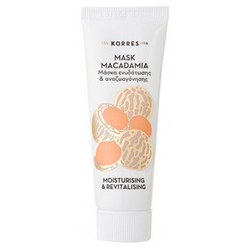 Korres Macadamia Mask 18ml
