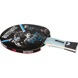 Butterfly Tischtennisschläger Timo Boll SG77 beige Schläger Sportausrüstung Accessoires