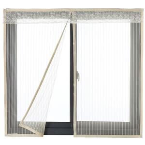 Icegrey Fliegengitter Tür Fenster Ohne Bohren Insektenschutz Magnet Fliegenvorhang Für Schiebefenster Dachfenster 200x150 cm Gelb