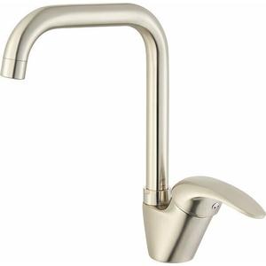 Spültischarmatur Küchenarmatur Wasserhahn edelstahl (optik)