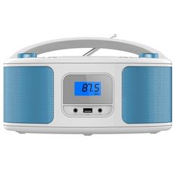 Cyberlux CL-300 tragbarer CD-Player (CD-Player, Tragbarer CD-Player, FM Radio mit MP3 USB)