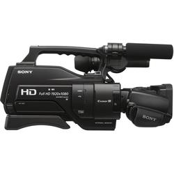 Sony HXR-MC2500J NXCAM-AVCHD Camcorder