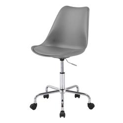 Fotel biurowy Djum szary