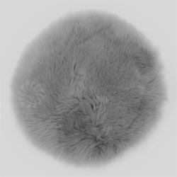 Sitzkissen LAMMFELL grau (D 34 cm)