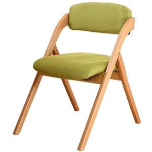 Brilliant firm Sessel & Stühle Klappstühle Klappstuhl Esszimmer Stuhl Stuhl Computer Stuhl Buche Bürostuhl (Color : Green)