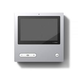 Siedle AVP 870-0 A/W Access-Video-Panel (200048781-00)