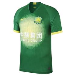 Beijing Sinobo Guoan FC 2020 Stadium Home Herren-Fußballtrikot - Grün, size: L